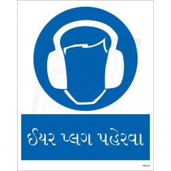Wear earplug
