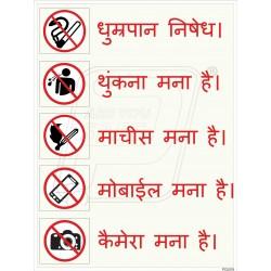 Notice chart