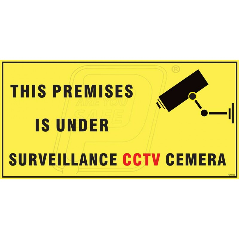 this premises is under cctv camera in ahmedabad gujarat protector fire amp safety