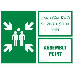 Assembly Point