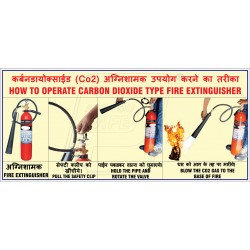 How to use carbon dioxide fire extinguisher