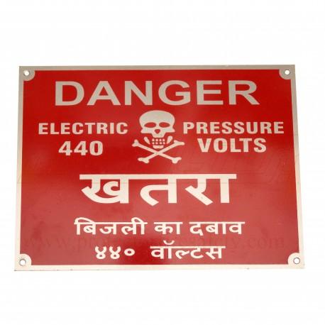 Protector Firesafety India Pvt Ltd Danger 440 Volt