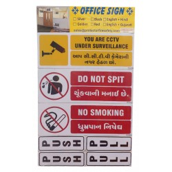 Office Sign Kit