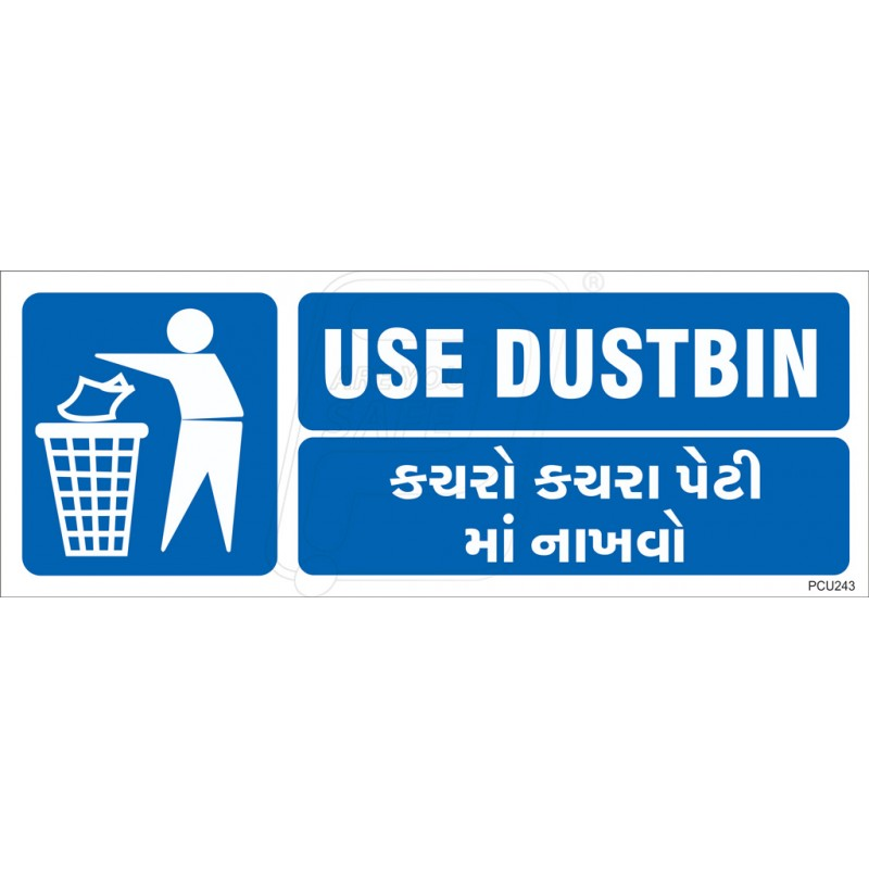 Protector Firesafety India Pvt Ltd Use Dustbin In