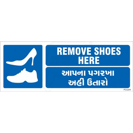 Protector Firesafety India Pvt  Ltd  - Remove Shoes Here in