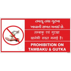 Prohibition on Gutka & Tambaku