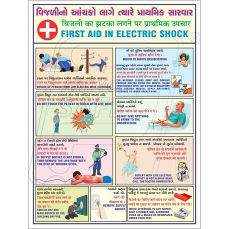 Electrical first aid chart