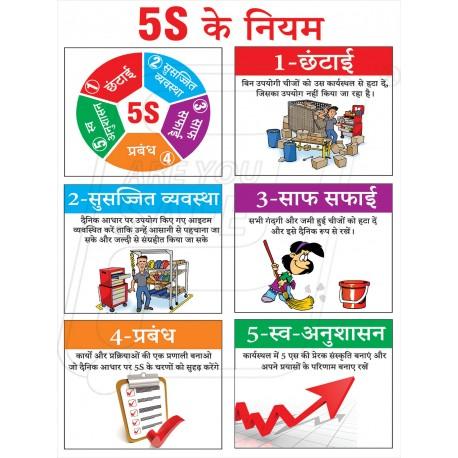 visual impairment pdf in hindi