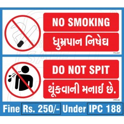 No Smoking and No Spitting