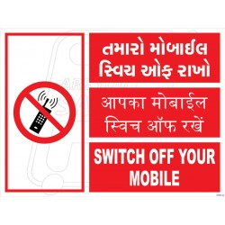 Switch Off Your Mobile
