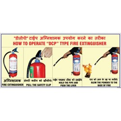 How to use DCP type fire extinguisher