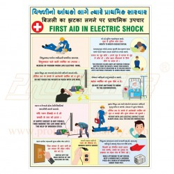 Electrical Safety Posters Protector Firesafety India