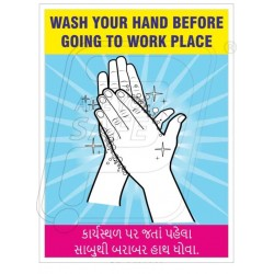 Wash your hand before going to work