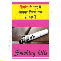 Smoking kill our life