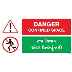 Danger Confind Space- Do not enter without work permit